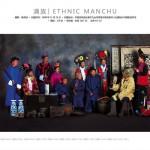 Manchuren