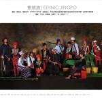Jingpo