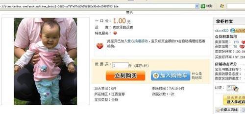 Im Internet: Onkel will Nichte versteigern