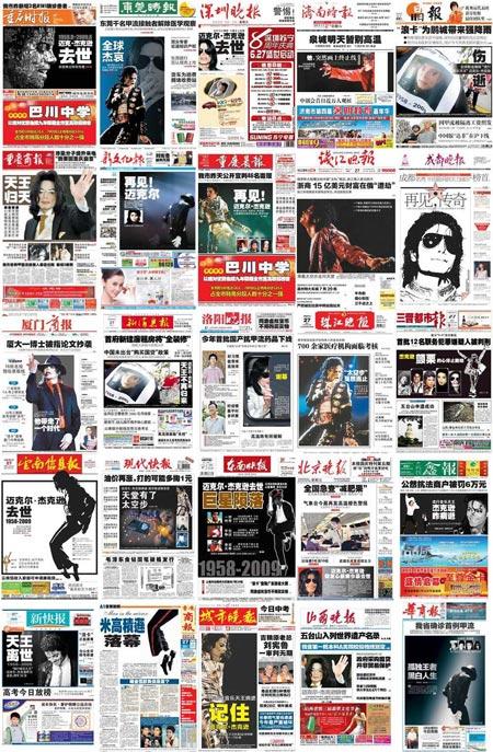 Chinas Zeitungen widmen Ihre Titelseite dem Tod von Michael Jackson
