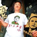 Obamao-Hemden