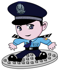 china-online-polizei