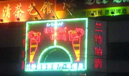 """Deutsches Restaurant """"Der Landgraf"""" in Peking"""