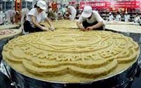 Groesster Mondkuchen der Welt