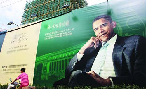 Obama als Werbestar in China