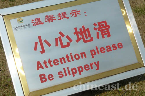 Attention please be slippery