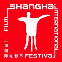 12. Shanghai International Film Festival