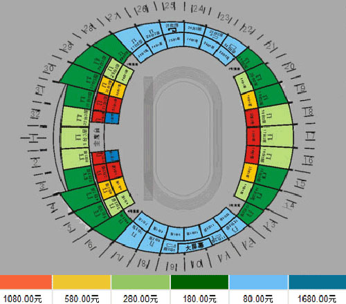 Sitzplan Shanghai Stadium
